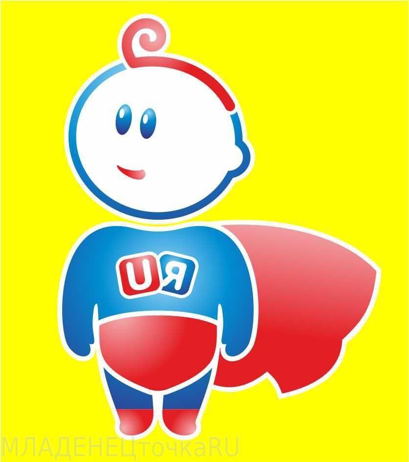 a0482a7c871 МЛАДЕНЕЦ точка RU интернет-магазин детских товаров  купить